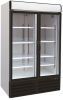 Glass Door Chiller Hinge Door Kent 100cm 3ft 2 Glass Door